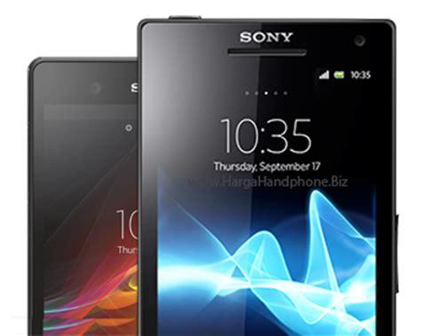 Hp Sony Android Terkini daftar harga sony xperia bulan januari 2015 info terbaru terkini