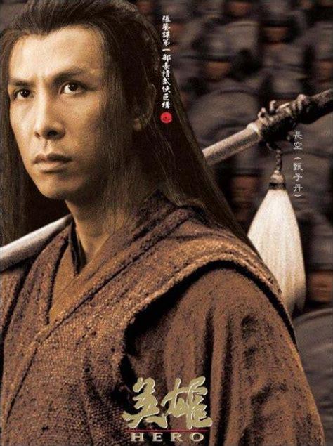 film cina dony yen kumpulan film donnie yen galangjojog