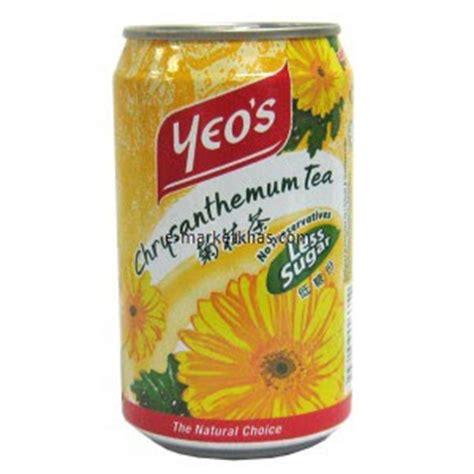 Teh Bunga Yeos my my story chrysanthemum flower