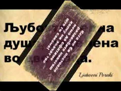 vlado janevski od ovoj den [ ljubovni poraki ].mpg youtube