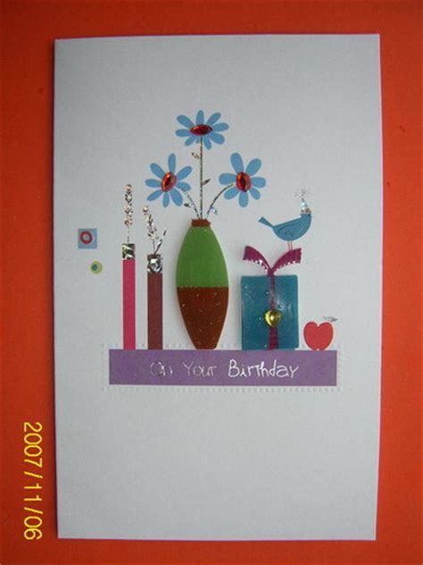 3d Handmade Cards - handmade birthday cards