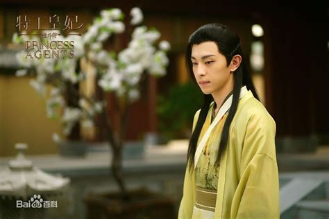 princess agents  episode  subtitle indonesia