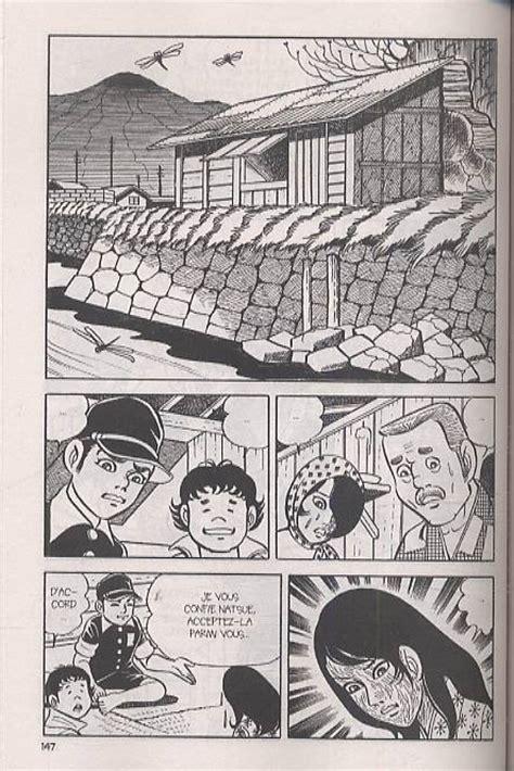 Gen D Hiroshima Petit Format Keiji Nakazawa Seinen