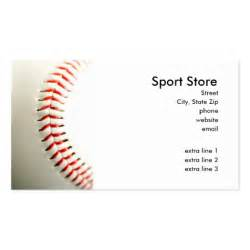 baseball card business cards baseball business cards zazzle