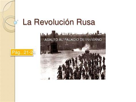 la revolucin rusa 8499926533 clase 2 la revoluci 243 n rusa