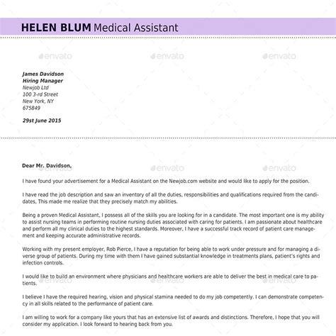 cover letter work pressure letter for resume pressure letter for resume
