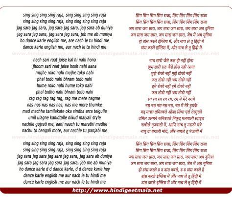 lyrics of song lyrics of the song zip