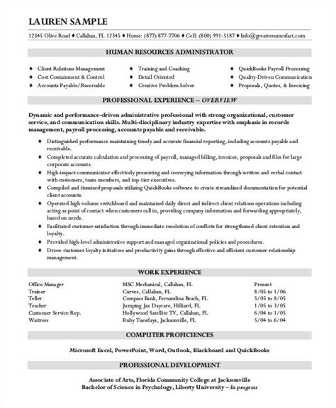 Entry Level Hr Resume Sles by 10 Hr Resume Templates Pdf Doc Free Premium Templates