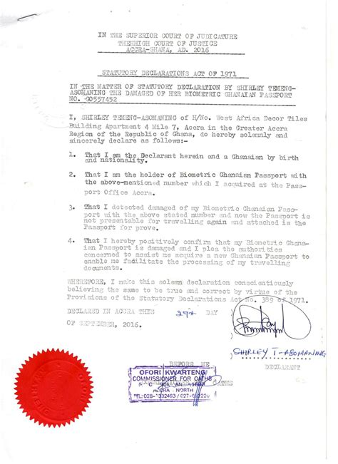 birth certificate declaration letter sle of a filled ghanaian passport form gws gh