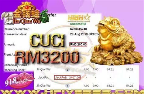 kiss slot jinqianwa  jackpot  taniah boss cuci rm limit cuci    times