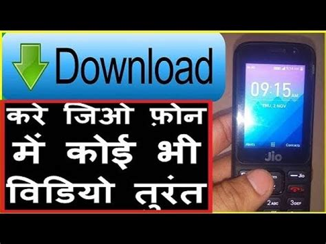 jio 4g feature phone free   launch details   ₹153 offer