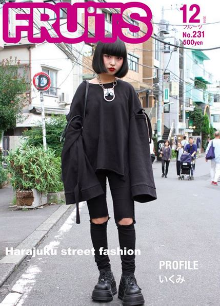 street style seventeen magazine japanese street style magazine fruits to shutter after 20