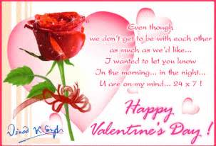 valentines day 2013 greeting cards with quotes apihyayan