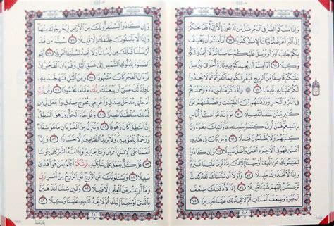 Al Quran Utsmani Darussalam A5 al quran darussalam hc xl jual quran murah