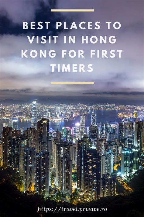 places  visit  hong kong   timers