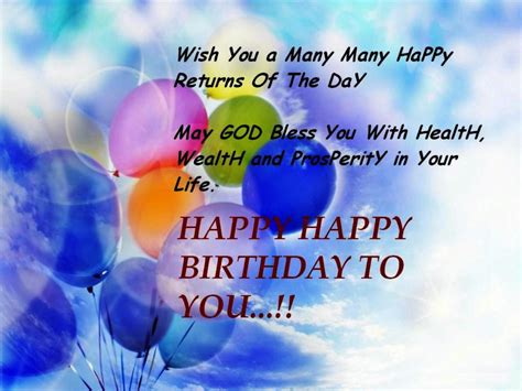 Wishes Happy Birthday Happy Birthday Wishes And Birthday Images