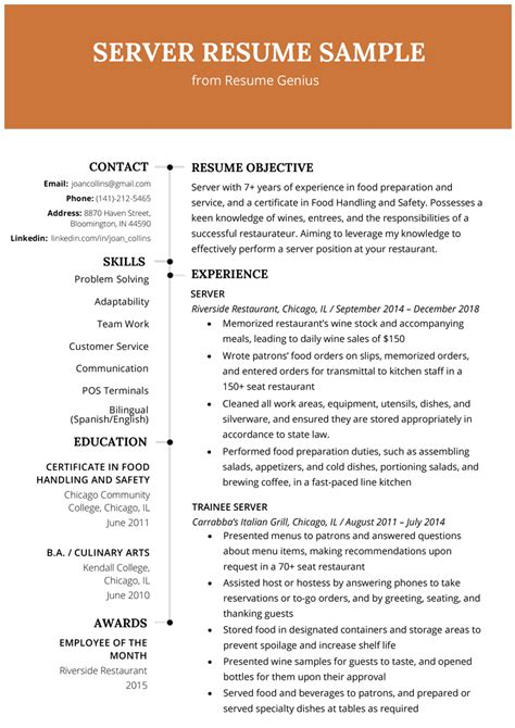 food server job description for resume sample cv examples 27a server