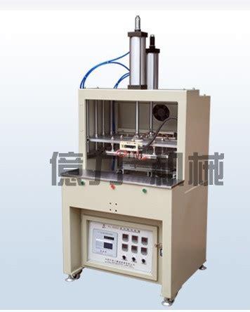 Dress Import 4404 yl 8550 multi feature half bra molding machine from yili asia limited b2b marketplace