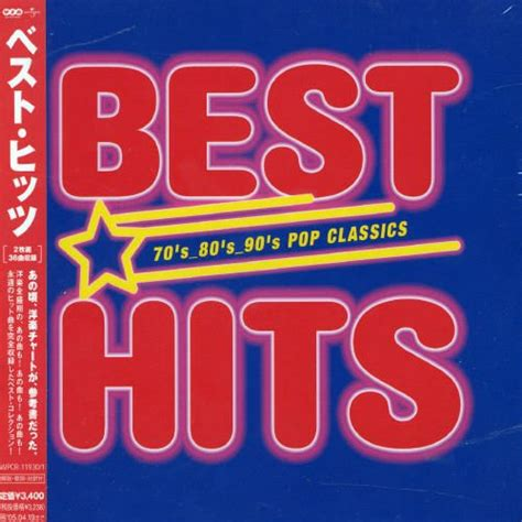 best hits best hits various artists songs reviews credits