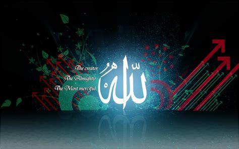 allahwallpaper islamic net