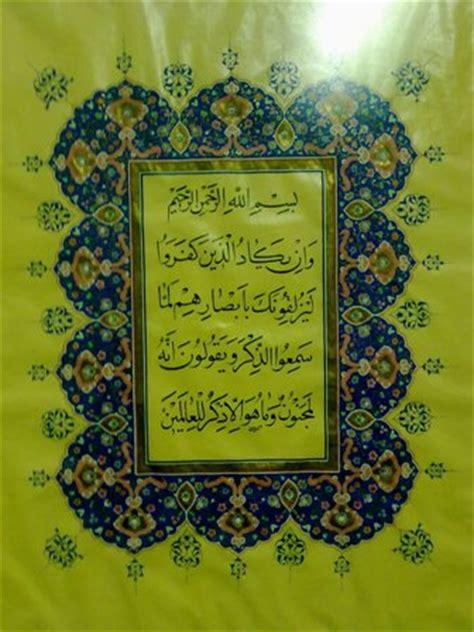 harga kaligrafi kaligrafi