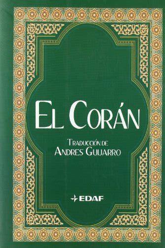 el coran arabic and coran el arca de sabidur 237 a ebook anonimo andr 233 s guijarro