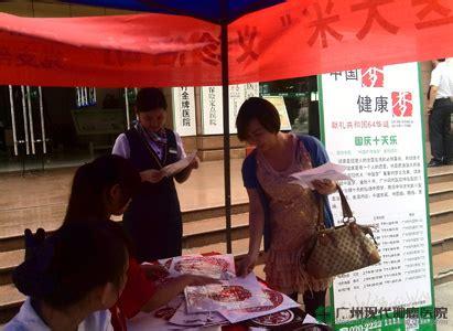 membuat visa china di surabaya seni memotong kertas di acara china health dream health