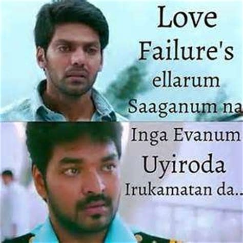 raja rani film dialogues archives page 3 of 4 facebook image share raja rani quotes in tamil language ordinary quotes