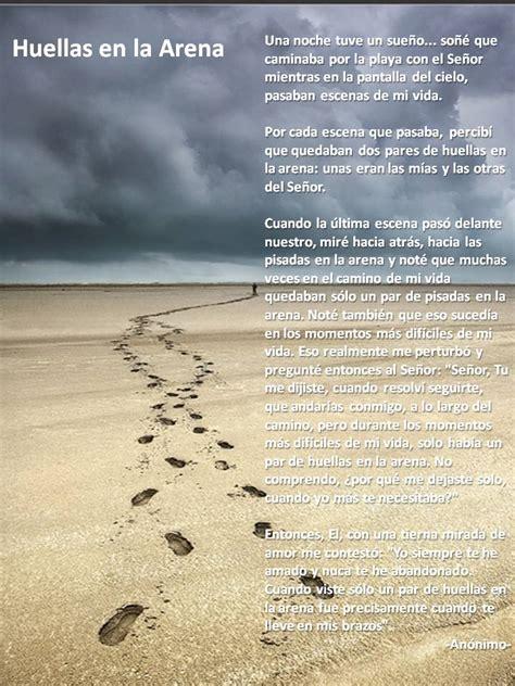 imagenes de dios huellas en la arena yo tambien amo a mi mascota las huellas