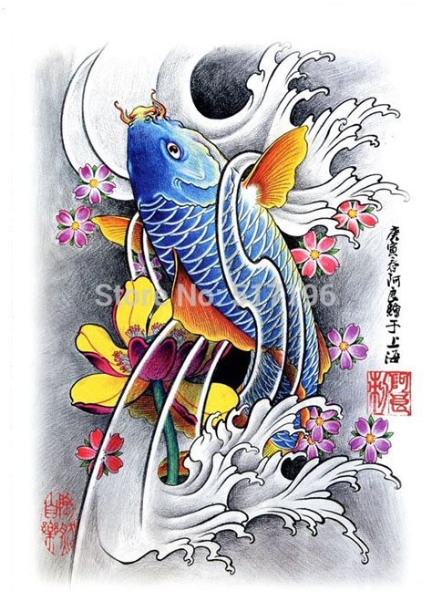 pdf format book 60pages beautiful koi fish flower designs book flash