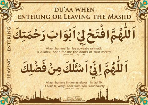 dua while entering bathroom dua when entering leaving the masjid quran2hadith