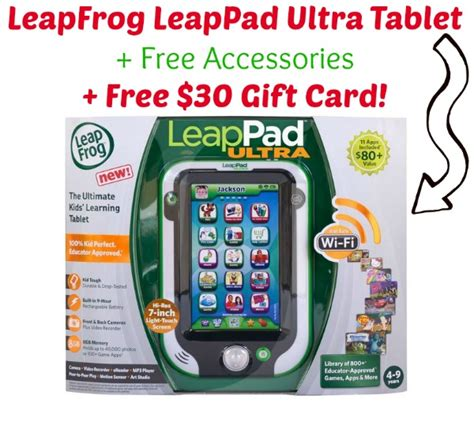 Leapfrog Gift Card - huge leapfrog leappad ultra tablet free accessories free 30 gift card free