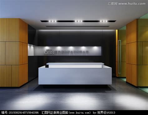 Office Design Interior by