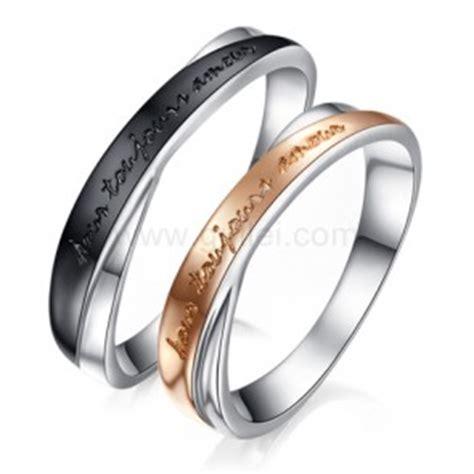 custom engraved promise wedding commitment engagement
