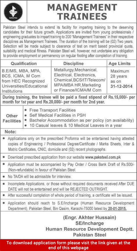 Mechanical Engineering Mba Marketing by Pakistan Steel December 2014 January 2015 Management