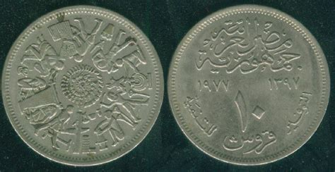 forum ancient coins newhairstylesformen2014 com coins about ancient egypt coin community forum