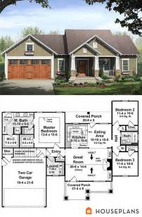 small bungalow plans small bungalow house plan with huge master suite 1500sft house plans plan 21 246 house plans