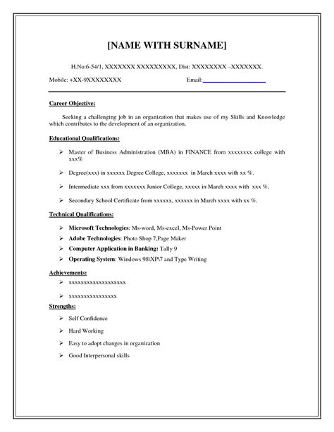 Simple Resume Template Tryprodermagenix Org Easy Resume Template Tryprodermagenix Org