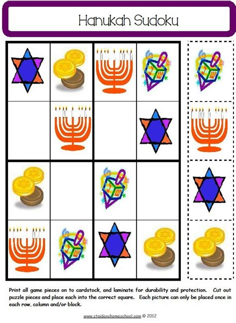 printable hanukkah decorations 150 best images about hanukkah on pinterest hanukkah