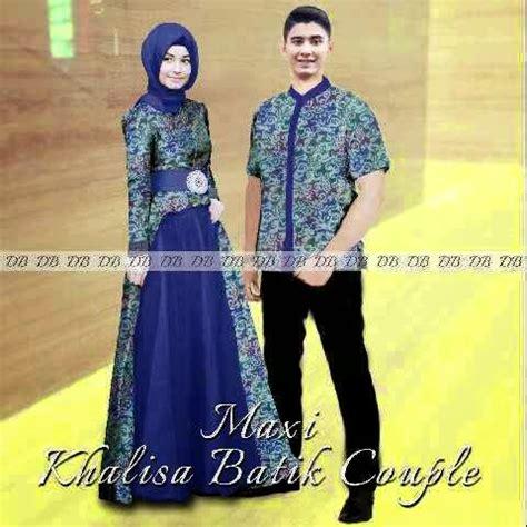 Batik Queena Baju Wanita Kebaya Sarimbit Kemeja Baju Pesta baju seragam batik sarimbit model gamis baju batik modern dan terbaru