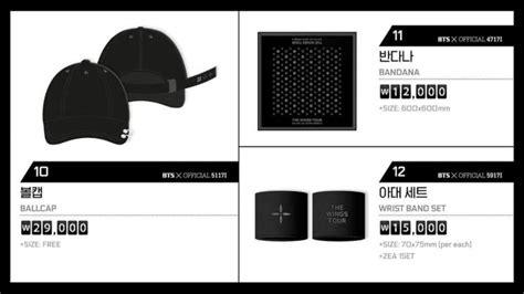 bts official merch bts wings tour official merchandise k pop amino