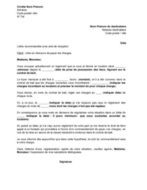 Exemple Lettre De Mise En Demeure Loyer lettre mise en demeure de payer loyer document