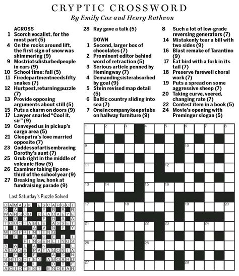 film follow up crossword clue national post cryptic crossword forum saturday march 5