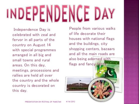 Independence Day Essay In For Class 6 by Festivals Of Pakistan