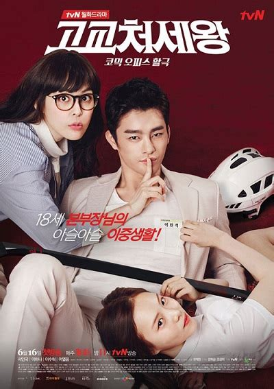 dramacool king s woman 187 king of high school life conduct 187 korean drama