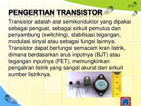 perbedaan transistor fet dan bjt cara kerja transistor bjt dan fet 28 images perbedaan transistor bjt dan jfet 28 images