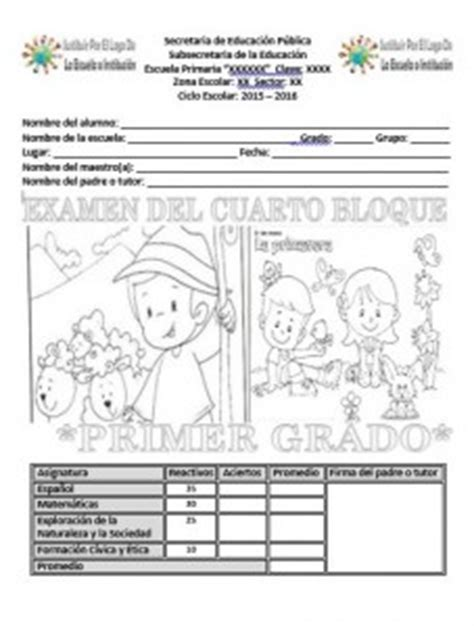 examen de segundo de primaria cuarto bloque 2015 2016 examen del primer grado del cuarto bloque del ciclo