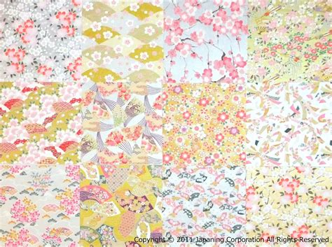 Origami Paper Designs - set of 12 assorted kimono design origami papers kirara