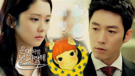 film drama korea jang nara korean dramas images fated to love you mbc wallpaper and