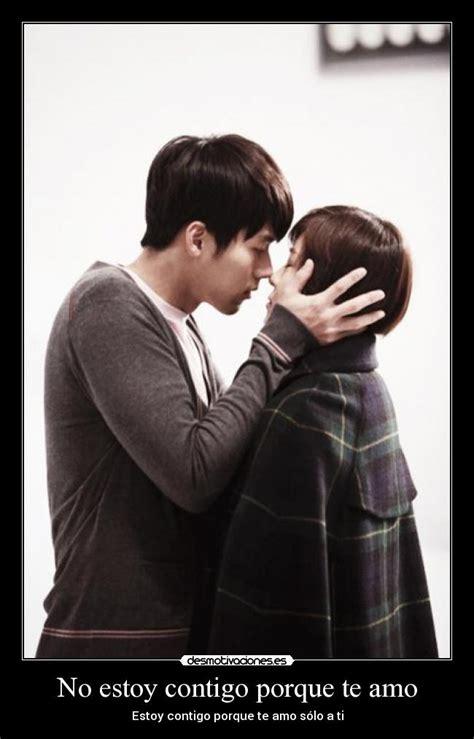 imagenes coreanos de amor im 225 genes y carteles de asiaticos pag 5 desmotivaciones